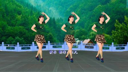 最新广场舞精选《北京的金山上》经典藏族歌曲歌醉舞美 简单好学