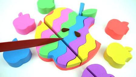 儿童玩具 彩色太空沙做彩色苹果 学习颜色学习英语