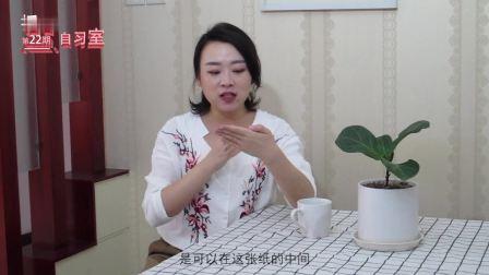 """播音主持教程: 21天教你学会普通话——""""意念控制法""""加强声音的集中度!"""
