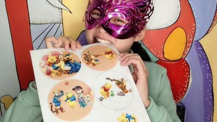 """妹子试吃""""小熊维尼糯米纸"""", 好可爱的卡通图, 边撕边吃好享受"""