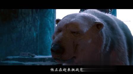 电影: 小女孩孤身一人闯入北极熊王国, 和熊王据理力争谈判