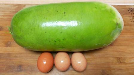 1个萝卜, 3个鸡蛋, 创新做法, 外脆里香, 比韭菜馅饼还好吃