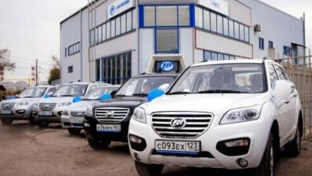 这家车企国内卖不动, 在俄罗斯却崛起, 斩获一亿美元订单!