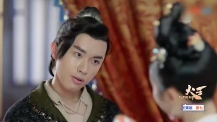火王之破晓之战:昊玥你这胆子真大,居然偷偷溜到公主寝宫了!