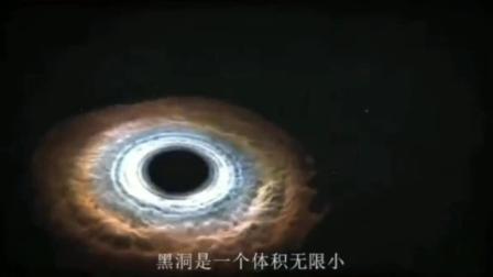 当人类掉进黑洞会发生什么? 欢迎评论区留言一起