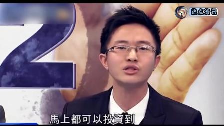 台湾青年: 台湾还有人不知无人机是什么, 大陆却已用在了农业上了