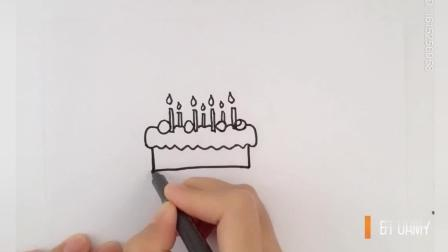 蛋糕怎么画 - 1分钟学会画生日蛋糕