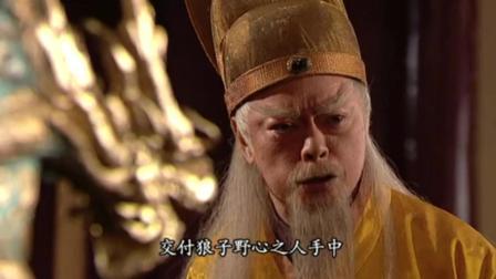 洪武三十二: 朱棣直斥元璋偏心, 元璋与朱棣单独见面, 了解晋王遇害一事可与他有关