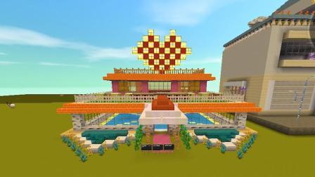 迷你世界: 超级漂亮的二层小别墅建造教学, 屋后的游泳池太美了