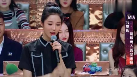 《火星情报局》刘维张丽、薛之谦李炫臻的韩语神对话, 字幕亮了