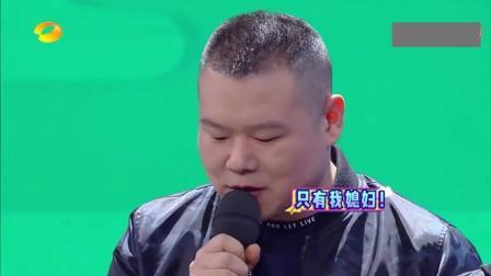 """《快乐大本营》岳云鹏和王小利做游戏""""两位美女谁好看"""", 小岳岳的回答燃烧全场!"""