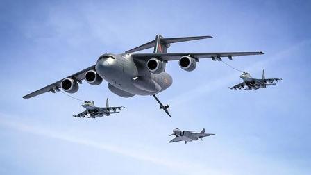 我国加油版运20曝光能同时为3架战机加油