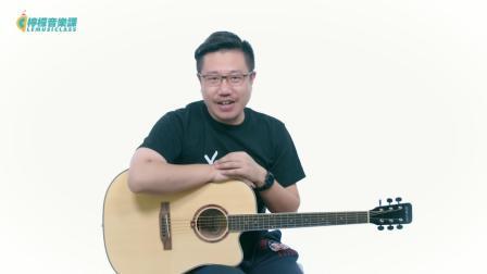 吉他弹唱教学斑马斑马