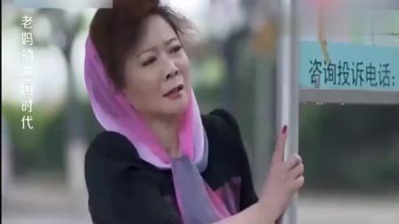 《老妈的三国时代》蔡明