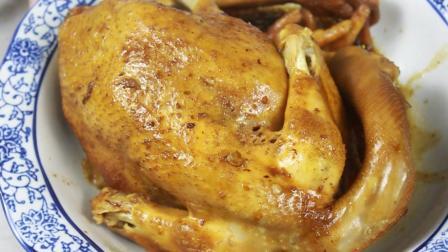 老王教你用电饭煲煮鸡, 不放一滴水一滴油, 一整只不够吃!