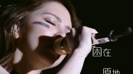 邓紫棋演绎汪峰歌曲《存在》, 每一个高音都堪称完美!