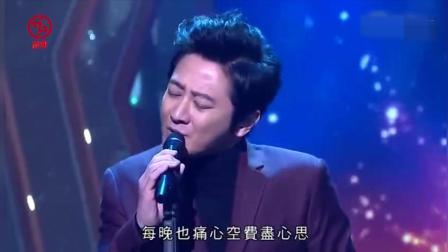 孙耀威的这首经典成名曲, 时隔23年再听时竟忍不住落泪
