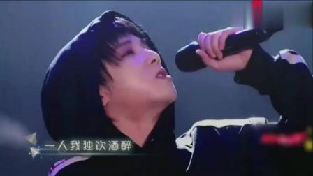 华晨宇《一人我饮酒醉》好妩媚! 已超越原唱