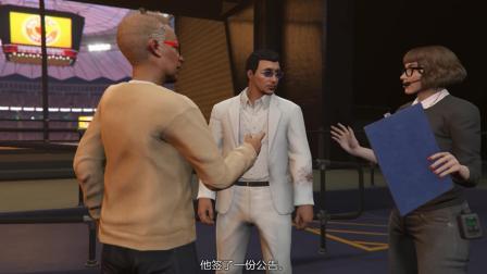 【GTA5OL实况】竞技场DLC第一集~我怕是来应聘小工的