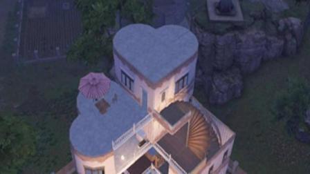 明日之后心形蛋糕房建筑, 三层真好看好想吃!