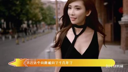 言承旭在日本公布新恋情, 新女友就在现场陪伴, 可怜林志玲