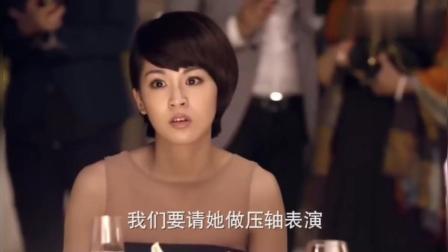 《明若晓溪》心机女想让灰姑娘上台出丑, 不料灰姑娘的表演惊艳全场!