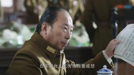 台儿庄战败,日军气急败坏调集5个师攻打徐州,汤恩伯一听忙撤退