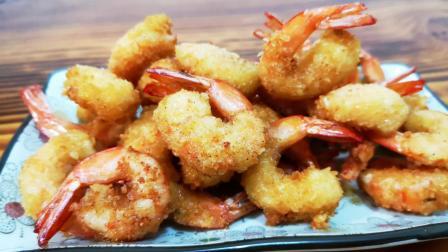 家常味炸虾怎么做好吃? 教你超简单做法, 美味可口焦黄酥脆!