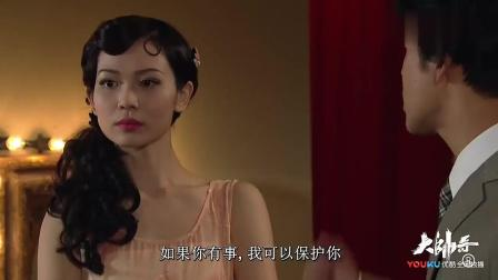 大帅哥片段剪辑: 艾妞在歌厅做舞女, 罗义好心劝
