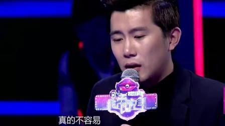 女生专为刘海涛而来, 现场浪漫告白, 结局却不尽人意!