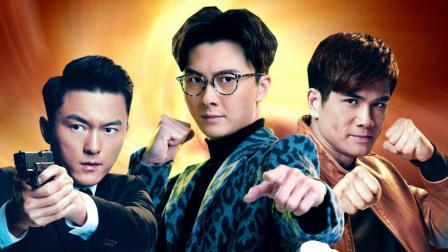 患难兄弟情! 用郑伊健和陈小春的《友情岁月》打开《兄弟》