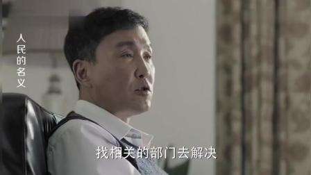 《人民的名义》赵瑞龙提起美食城的事, 李达康: 要是我, 早就给拆了!