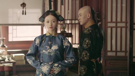延禧攻略: 璎珞被封为皇贵妃, 佘诗曼立马发疯, 只因清朝这条祖训