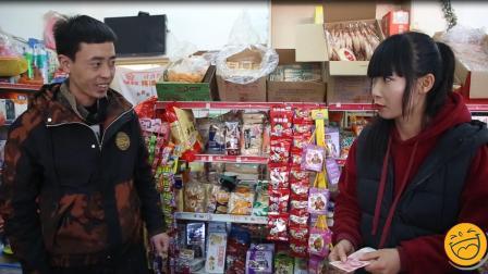 小伙超市消费40元, 老板问他有40零钱吗, 为啥小伙却生气了?