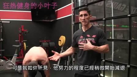 外国专业教练教你減掉5公斤脂肪最好又最快的方法