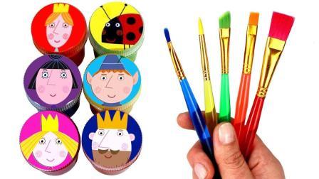 太有才了! 1分钟快速掌握3款班班和莉莉的小王国简笔画玩具