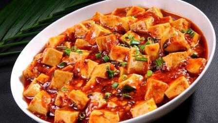 麻婆豆腐的家常做法, 嫩滑好吃, 做法简单, 2分钟学会