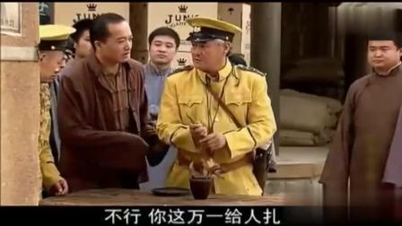 关东大先生: 赵本山玩飞镖, 结果这咔咔的就把人家摊收了!