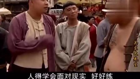 《关东大先生》程野变成宗二爷, 这地位就不一样了!