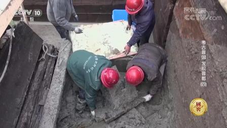 上个世纪! 每发掘一座大墓, 考古人员都很纠结