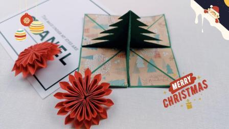 可以折叠起来的圣诞树立体卡, 玩起来超有意思, 做法也很简单哦