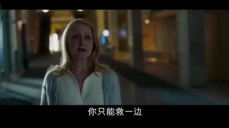 《移动迷宫3: 死亡解药》最终章震撼来袭, 丧尸围城上演生死时速