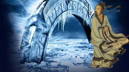 列子在几千年前说世界源自一扇大门