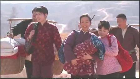 20年后, 秀和冯仁义带着五个儿女会到了家乡!