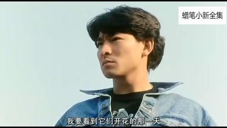 刘德华、张曼玉才是最般配的荧幕情侣, 歌声一响便上演英雄救美
