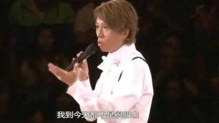 黄子华: 我们广东话骂人, 你很难用其他语言翻译过来