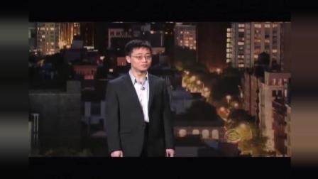 黄西 中文脱口秀