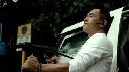 山鸡哥这次杀人, 连架都懒得打了, 直接扛着机枪来了!