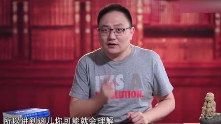 罗振宇: 为什么说王安石把国家搞的统一又, 原来是这样