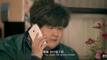 胖子行动队郭京飞给包贝尔打电话开美颜视频搞